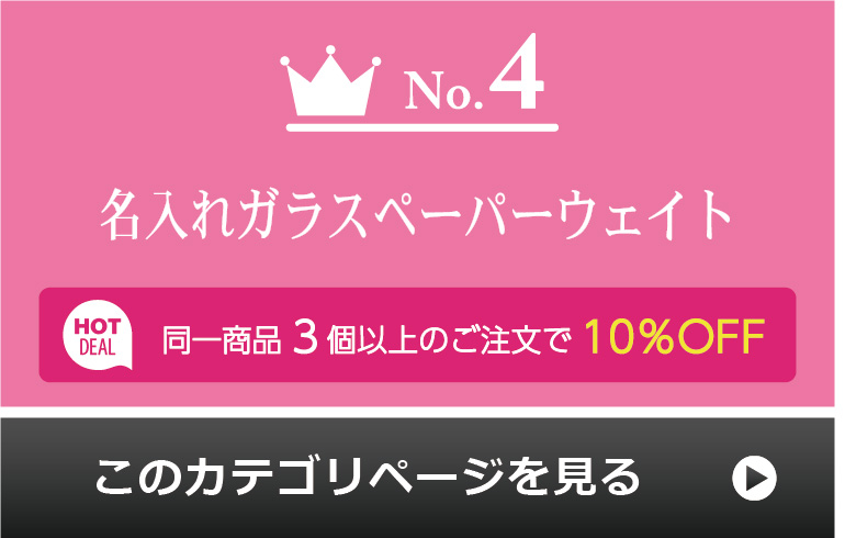 コンクール・コンテスト表彰 人気ランキング4位