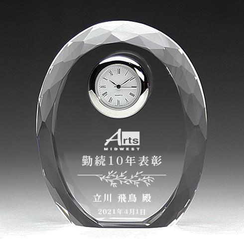 クリスタル時計(名入れ置き時計)