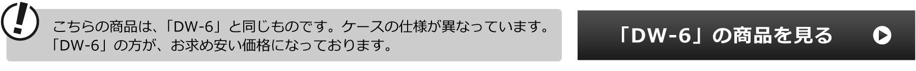 クリスタルガラスペーパーウェイト ミニトロフィー・ミニ表彰盾 DW-6