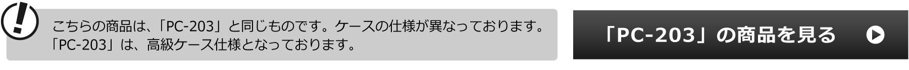 クリスタルガラスペーパーウェイト ミニトロフィー・ミニ表彰盾 PC-203
