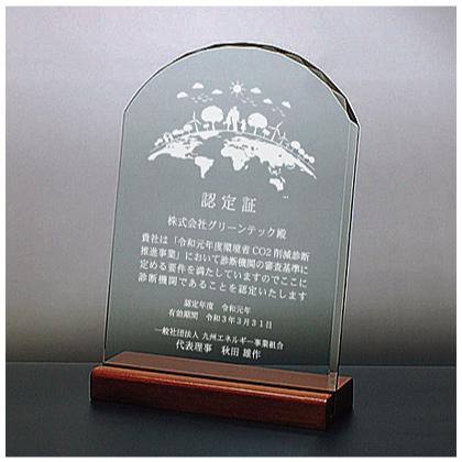 ソーダガラス製表彰楯 DSP-1
