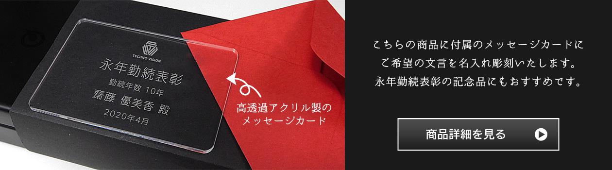 スワダ(SUWADA)爪切り クラシックL プレゼント用ギフトセット