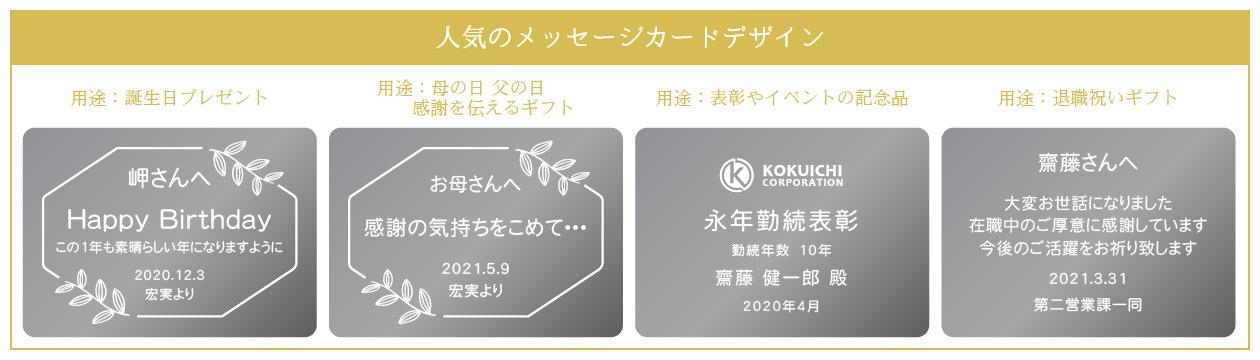 スワダ(SUWADA)高級爪切りプレゼント用ギフトセットのメッセージカードデザイン