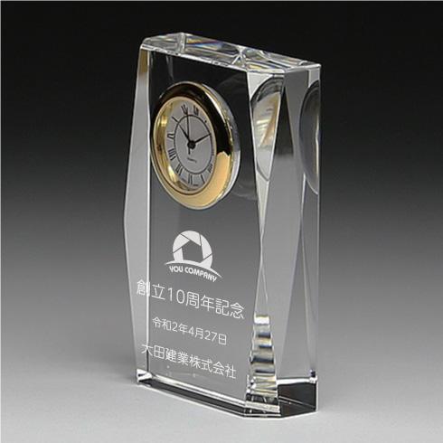 創業・創立・周年記念のお祝い記念品 名入れクリスタル時計